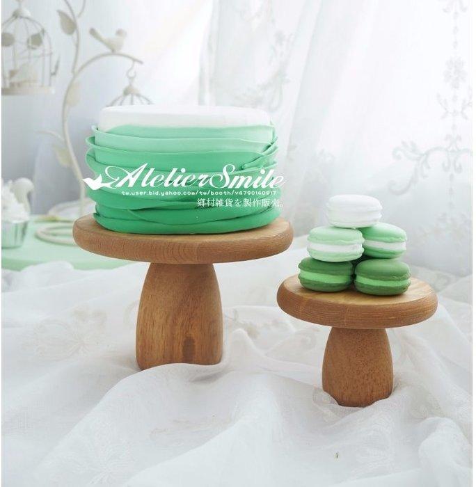 [ Atelier Smile ] 鄉村雜貨  森林系 復古婚禮蛋糕盤 小蘑菇木製托盤 收納盤 # 大 (現+預)