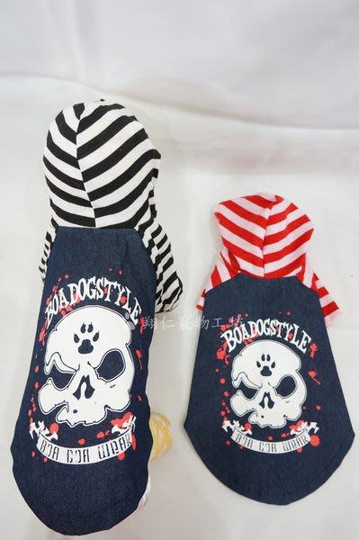 翔仁寵物工坊~寵物精品百貨【骷髏線條牛仔裝】黑、紅2色可挑選