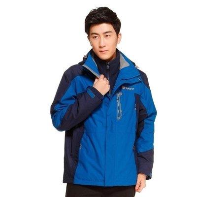 探路者三合一衝鋒衣女秋冬戶外保暖套抓絨兩件套TAWB91203