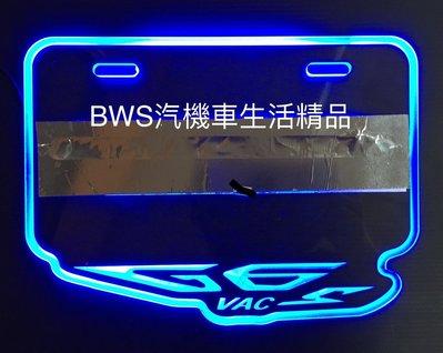 G6牌照造型燈板 車牌燈 車牌裝飾,另有JET、勁戰、Z1、MANY、BWS R、JET-S、Racing、VJR可購