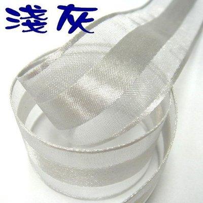 8分雪紗中緞(SC009-08)※20碼賣場※~Jane′s Gift~Ribbon 包裝 服飾、髮飾配件材料