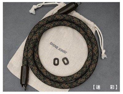 ☆相機王☆Shine Away 動力繩相機背帶〔迷彩色〕100cm & 120cm 雙長度可選