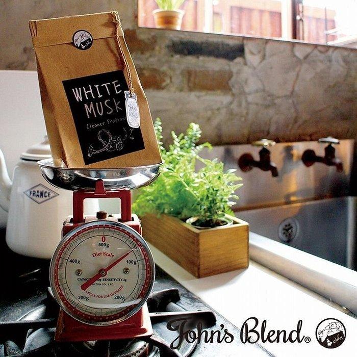 日本品牌【John's Blend】John's白麝香/蘋果梨香  空氣芳香粉(吸塵器用)