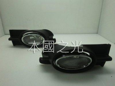 oo本國之光oo 全新 HONDA 本田 2001 2002 雅哥 K9 ACCORD 原廠型 晶鑽 霧燈 一組1800