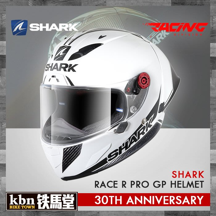 KBN☆鐵馬堂 限量 SHARK Race-R PRO GP 30TH 30週年 大鴨尾 安全帽 全碳纖維 三色 白黑