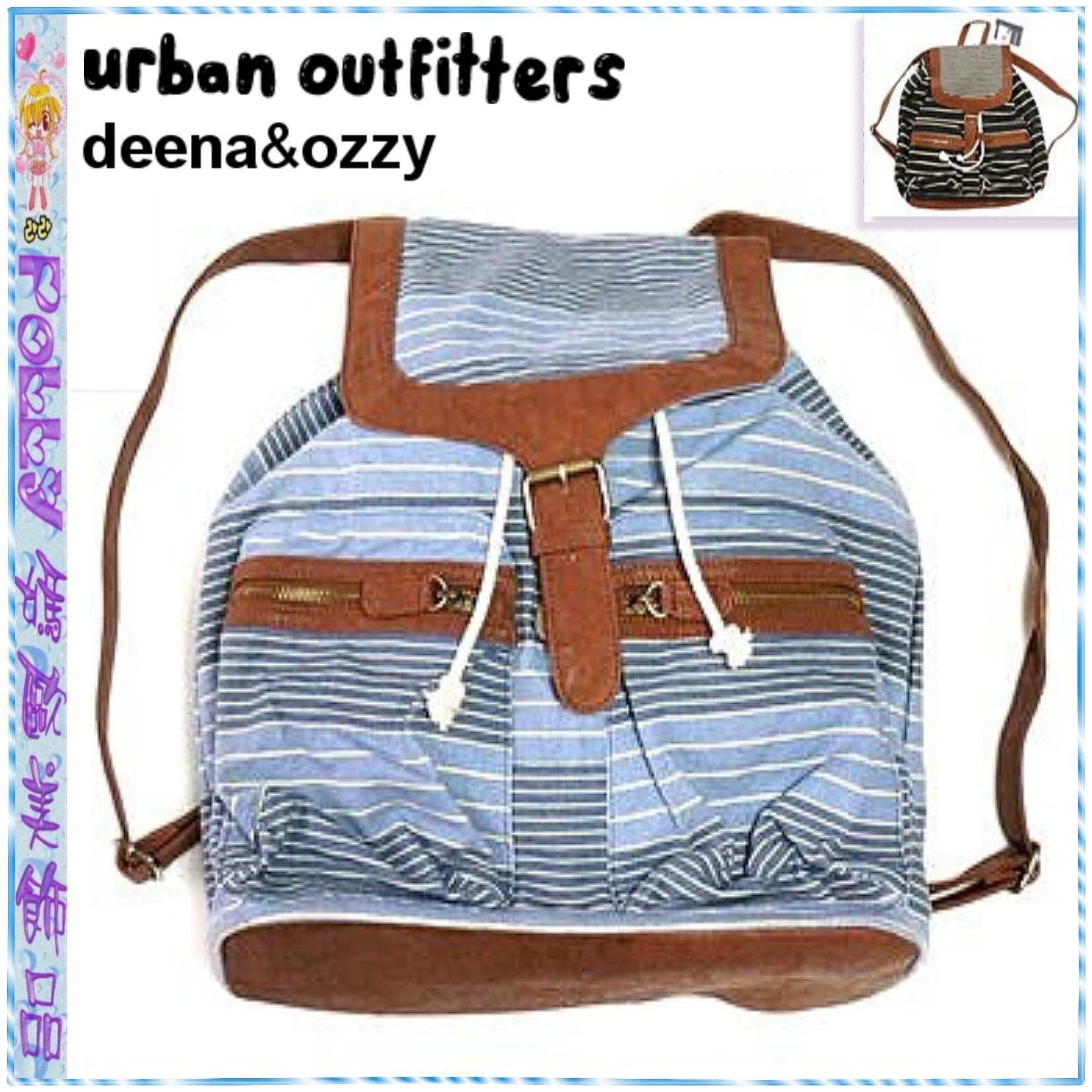 ☆POLLY媽☆Urban outfitters COOPERATIVE DEENA&OZZY棕色皮質/條紋帆布後背包