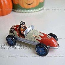 (TOYS-C0188) 發條鐵皮玩具 出口經典懷舊 生日禮品收藏 厚鐵皮賽車汽車