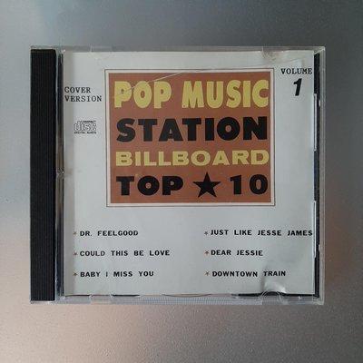 【裊裊影音】Pop Music Station Vol1(Billboard Top 10)-Star Disc Records發行