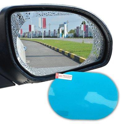 【贈品禮品】A4414 B版汽車後照鏡防雨膜-橢圓(兩入)/附施工工具/防霧膜後視鏡貼/水貼膜/汽車防雨膜/防霧貼片