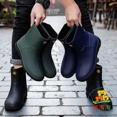 時尚男雨鞋中筒雨靴防滑水鞋短筒膠鞋廚房洗車釣魚工作鞋 後街五號 -