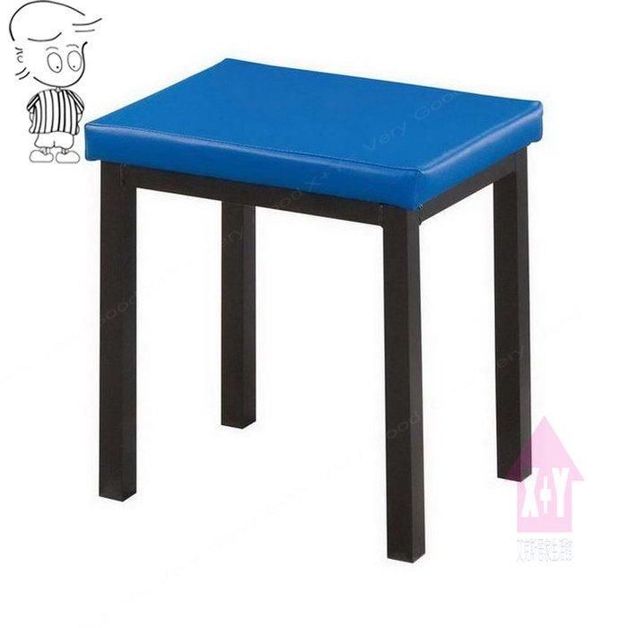 【X+Y時尚精品傢俱】現代餐桌椅系列-單人鐵管凳(皮面/烤黑)(黑色.藍色.咖啡).椅凳.板凳.摩登家具