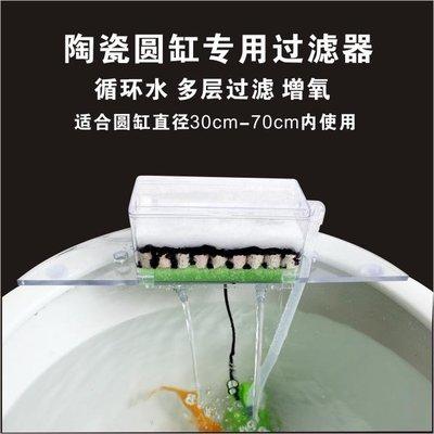 陶瓷魚缸過濾器圓形缸吸便滴流濾盒凈水設備循環水靜音水泵過濾器