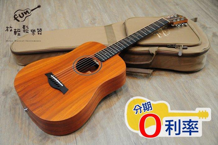 『放輕鬆樂器』2020年 公司貨 Baby Taylor Bt2E 面單板 34吋 旅行吉他 電木吉他 全館免運費