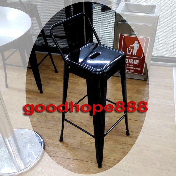 [自然傢俱坊]-荷韻-OA-金讚金屬工業風吧檯鐵椅/早午餐鐵製高腳餐椅/咖啡手搖飲料高腳板凳/工作高腳椅(座高69CM)