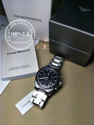 全新正品 EMPORIO ARMANI 亞曼尼 男錶 AR6098 44MM 現貨 黑水鬼 大錶面 折扣碼