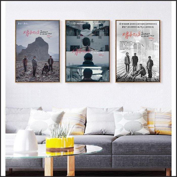 大象席地而坐 南國再見,南國 大佛普拉斯 電影海報 藝術微噴 掛畫 嵌框畫 @Movie PoP 賣場多款海報~