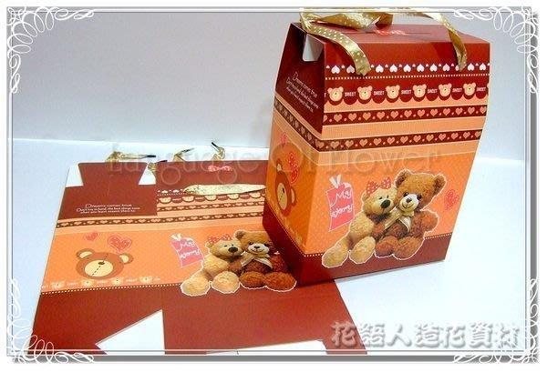 ◎花語人造花資材◎*依靠熊手提盒子(大)*優質禮品包裝袋~婚禮小物~伴手禮品袋