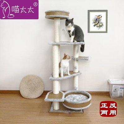 貓爬架劍麻貓抓柱木制樹屋貓咪玩具大型貓抓板貓架子貓窩一體貓樹igo