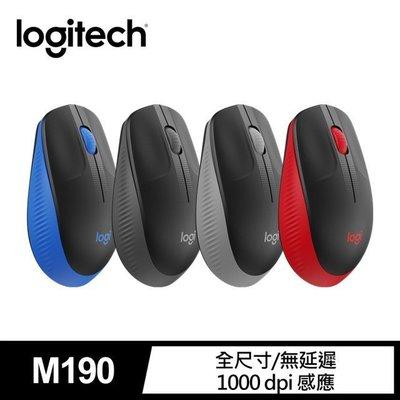 ~協明~ Logitech 羅技 M190 全尺寸無線滑鼠 / 辦公舒適,中到大型手掌適用