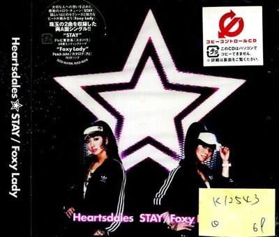 *真音樂* FOXY LADY / HEARTSDALES STAY 日版 全新 K12543 (下標賣)