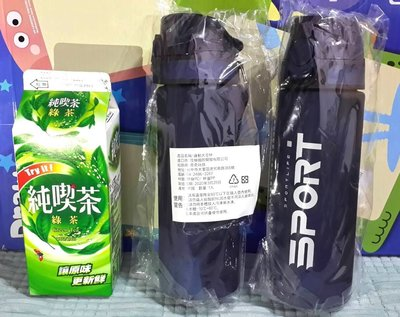 Cold water Sport bottle water bottle cup run jogging gym