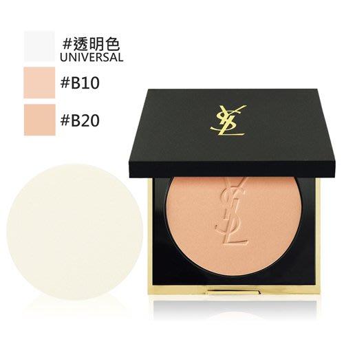 小婷子~YSL 恆久完美柔霧蜜粉餅8.5g  國際限定版~可面交超取