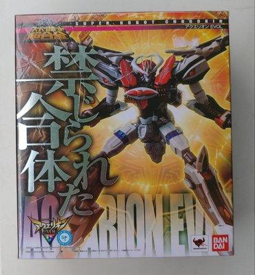 Super Robot 超合金創堅合體 - 日版全新未開封