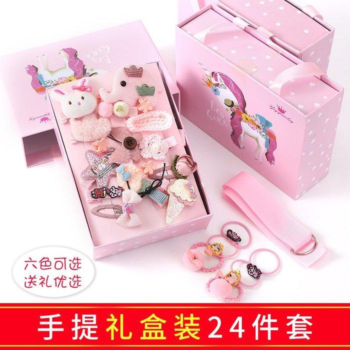兒童禮盒套裝可愛萌萌噠蝴蝶結發夾女童發飾寶寶不傷發頭飾