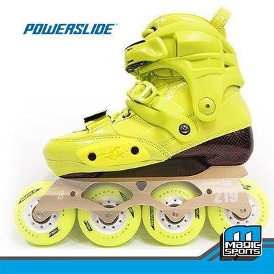 【第三世界】[Powerslide kid EVO-Y 頂級平花直排輪鞋款]LUIGINO、SEBA、花樁、速樁