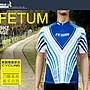 【飛輪單車】FETUM Rapidly極速短袖車衣(入門款-藍白)[01002182]