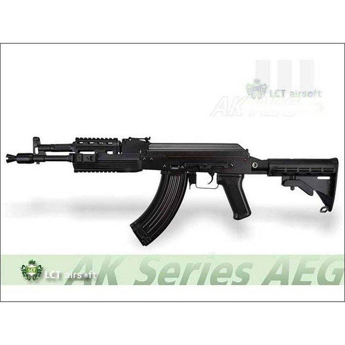 華山玩具 M120 升級版~利成LCT TK104 NV AK AEG 全鋼製電動槍(Ver.NV)