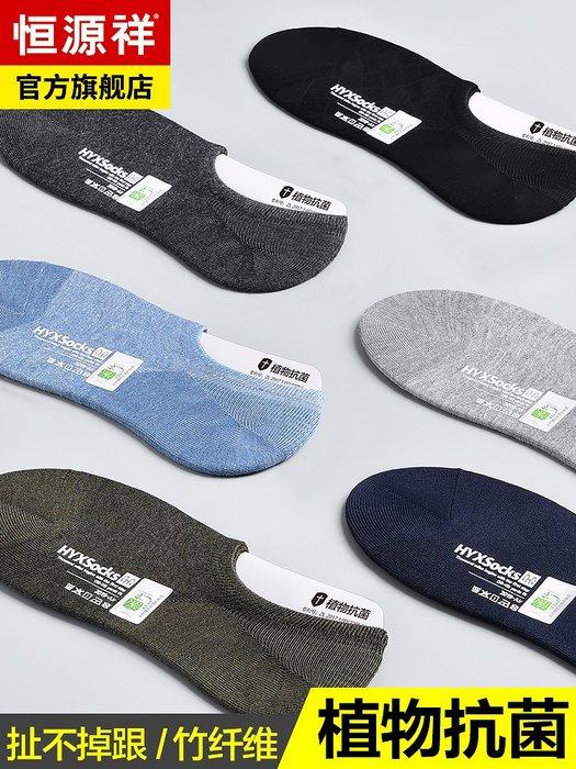 男士春夏季低幫短襪薄款防臭吸汗透氣運動棉襪短筒抗菌船襪