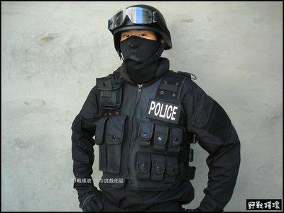 【野戰搖滾-生存遊戲】美國POLICE特警戰術背心(黑色) SWAT 反恐部隊