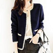 C Select Shop ♥ 精緻名媛小香風 鉤花鑲邊羊毛針織開衫 針織外套 百搭實穿  白色 / 藏青色