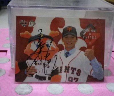 棒球天地---賣場唯一---日本職棒讀賣巨人姜建銘簽名2005球員卡.字跡漂亮超稀少