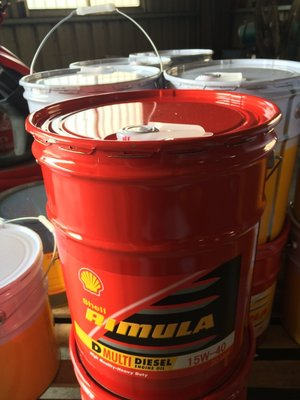 【殼牌Shell】Rimula D 15W40、重車柴油引擎機油、20公升/桶裝【CF-重機具/引擎用】日本原裝進口