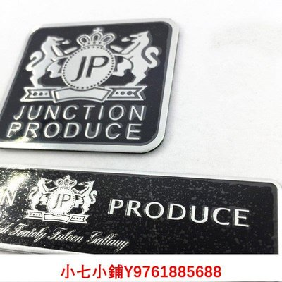 小七小鋪-1 x鋁製JUNCTION PRODUCE徽標汽車汽車裝飾標誌徽章貼紙貼花  #  JSD
