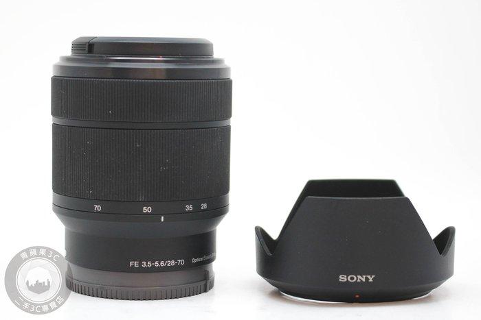 【高雄青蘋果3C】Sony FE 28-70mm F3.5-5.6 OSS E-mount  E接環 #56541