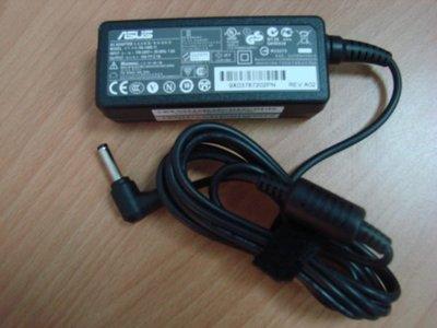 筆電維修 全新原廠ASUS 電源供應器40W,19V/2.1A 適用:ASUS UX30 長頭一年保只要$600