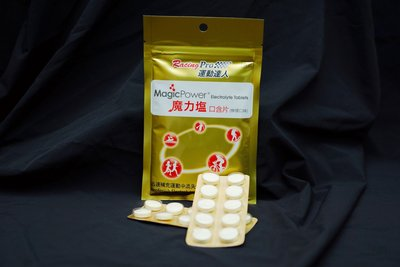 騎跑泳者 - RacingPro 運動達人 魔力鹽口含片 每袋20錠 檸檬口味