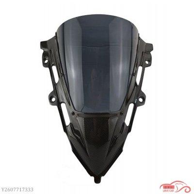 MTKRACING CBR650R CBR500R 2019-2020 前擋風玻璃 導流罩 擋風鏡『愛車坊』