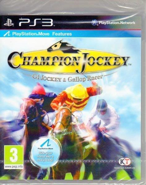 PS3 遊戲  冠軍騎師 騎師之道 風速神駒 支援MOVE Champion Jockey 賽馬  英文日版 【板橋魔力】