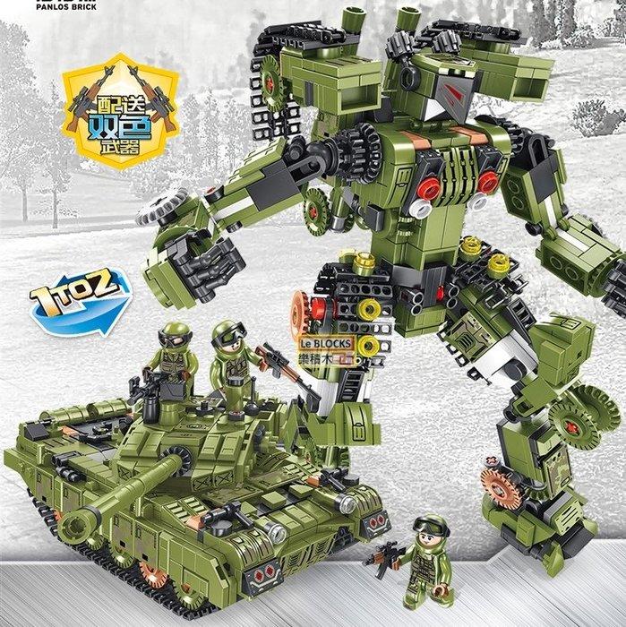 樂積木【現貨】第三方 機甲 99式坦克 一款可有兩種模式 戰車 非樂高LEGO相容 軍事 積木 超級英雄 621021