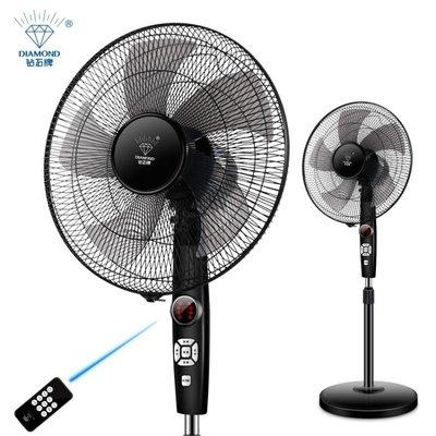 電風扇家用遙控落地扇智慧搖頭風扇立式靜音定時台式電扇