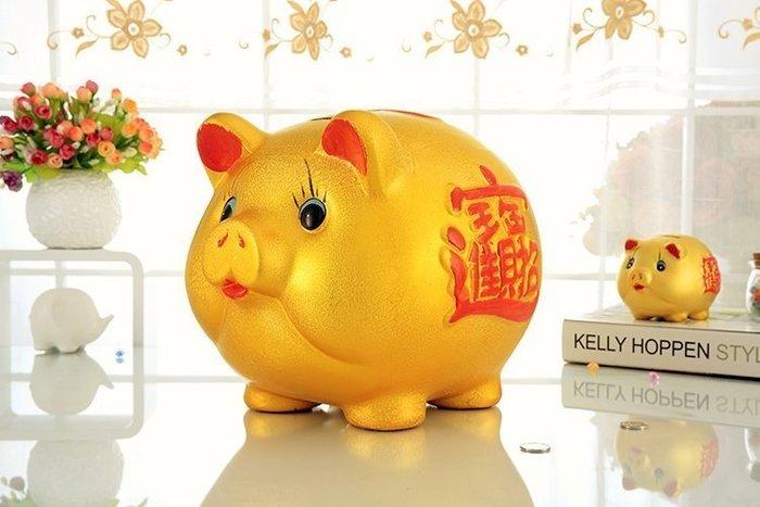 小乖乖拍賣 12吋20cm高級陶瓷 金豬撲滿 開業擺件 招財進寶筒罐 金豬存錢筒桶 交換禮物生日  贈品 過年過節