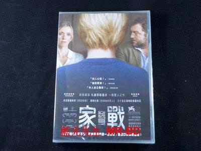 [DVD] - 家戰 Custody ( 台灣正版 )