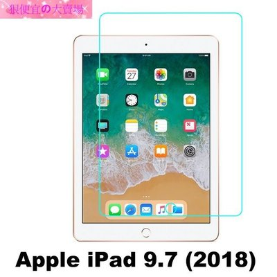 APPLE IPAD mini AIR 2 3 4 pro 9.7 10.5 11 2017 2018 鋼化玻璃 保護貼