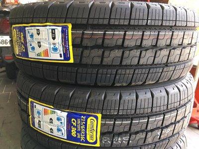 【優質輪胎】科馬士CF300全新貨車胎_185R14C_8PR(得利卡 Freeca 南港R624 UE168)三重區