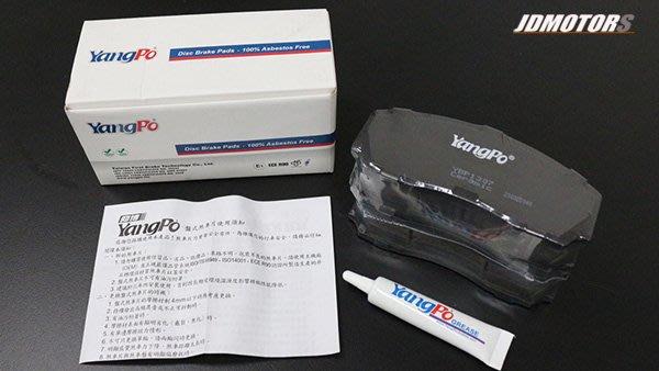 JD-MOTORS YangPo 來令片 / 煞車皮 AP5200 /  AP9200 四活塞卡鉗專用  陶瓷運動版