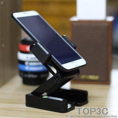 YEAHSHOP 金屬折疊懶人手機桌面支架簡約快手直播便攜萬能視頻拍攝美甲俯拍457819Y185